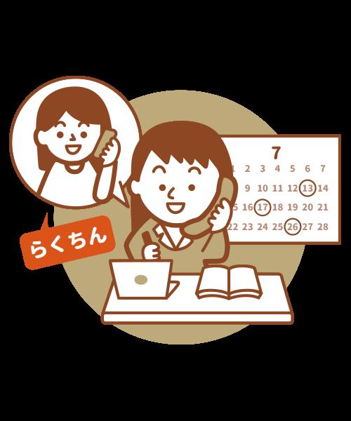 札幌介護ドットコムのコーディネーター